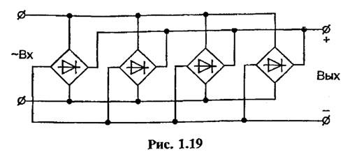 Схема сварочного моста