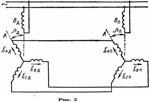 Схема включения сельсинов в